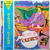 The Beatles - A Collection Of Beatles Oldies (LP)